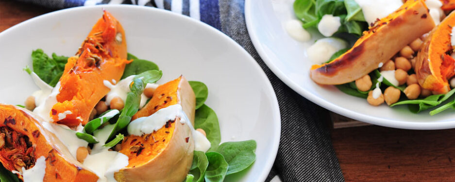 σαλάτα με κολοκύθα